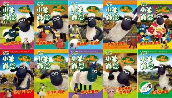 《小羊肖恩图画故事书》系列主要讲述了一只拥有人类的智力、创造力和行为方式的小绵羊肖恩,和他的伙伴们在牧场的生活。他们不是那种兢兢业业吃草长毛的乖乖羊,而是一群鬼马的捣蛋羊。他们的生活充满了快乐生趣。有时运动运动,或者和一墙之隔的三只淘气猪较劲儿;他们兴趣广泛,拿卷心菜当足球踢,自创水彩画课程,集体泡澡等等。羊儿们时常有些异想天开的主意,搞笑可爱的故事就这样发生了一个又一个。  《小羊肖恩图画故事书》现在很火热: 央视热播少儿动画大片; 世界经典爆笑动画短片,曾获得包括国际艾美奖、世界喜剧节最佳观众奖等7