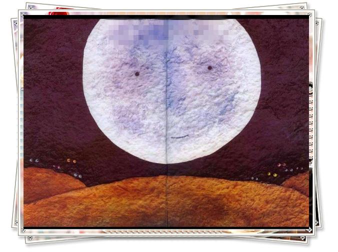 悦美---月亮的味道