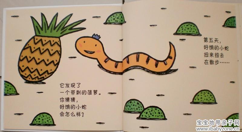 小蛇简笔画图片大全-蛇简笔画图片大全彩色-蟒蛇简笔