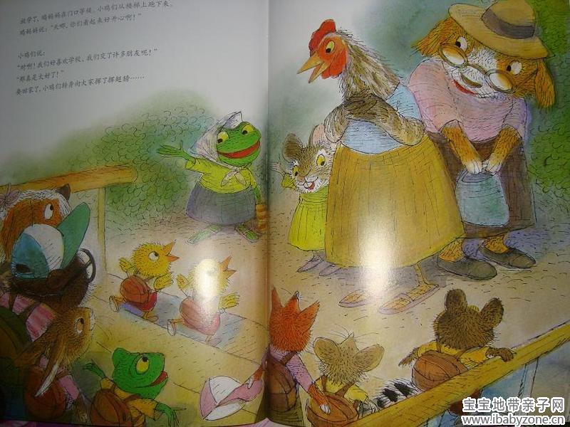 第十一周亲子阅读——《小鸡小鸡上学去》 - 蕾蕾3班 - 一鸣集团沙田花园幼儿园蕾蕾3班