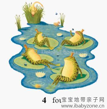 """游泳健将,""""小公主对青蛙"""