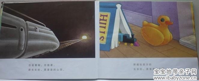 《两列小火车》充满想象力的图画书图片