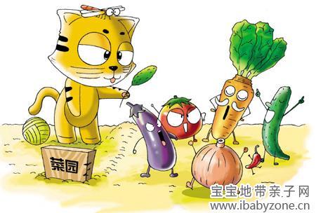 蔬菜衣服制作步骤