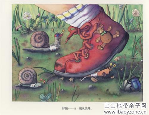 小蜗牛的新房子图片大全下载; 梦幻图画书·第二辑(全15册)_绘本馆