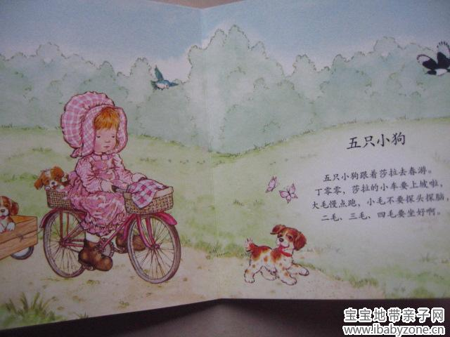 母鸡简笔画 公主