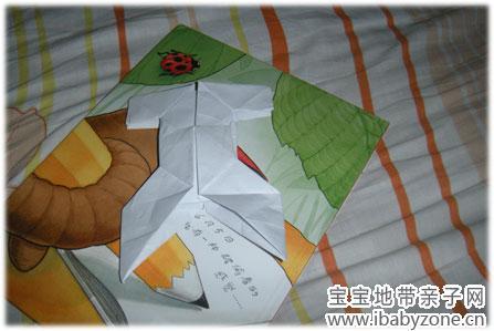 纸折裤子步骤图片