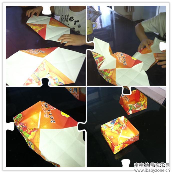 三角形纸盒结构展开图