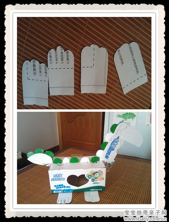 纸盒制作手工恐龙