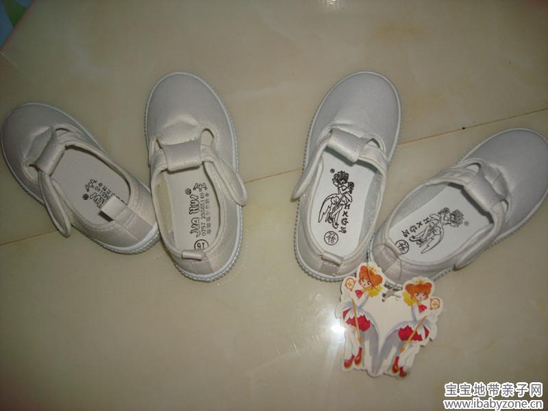 室内 白布/两双鞋子可以穿好久了的