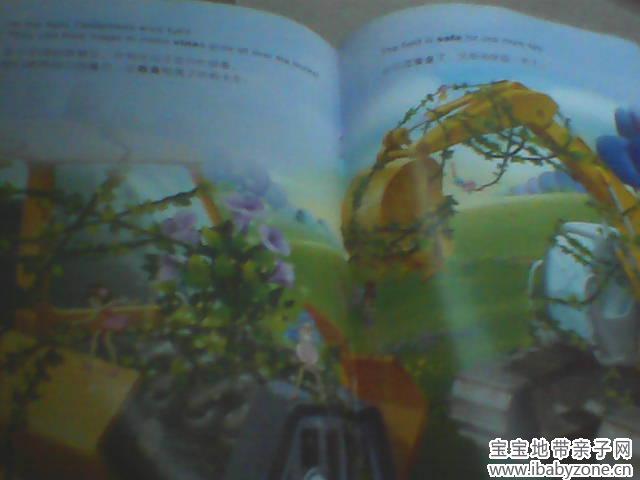 芭比花仙子读后感 高清图片