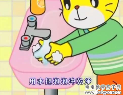 宝宝洗手卡通图,卡通背景图,卡通人物矢量图_点力图库