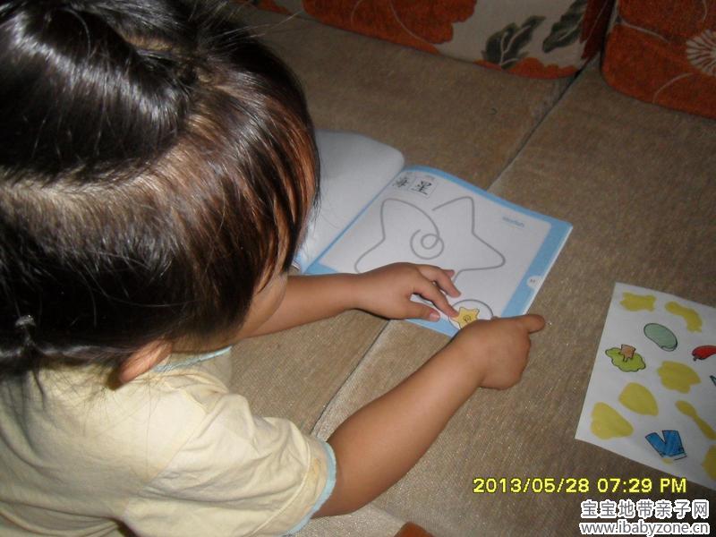 书6楼麻 鞋子简笔画的画法3张 三 我的支教生活 十八 给娃娃们洗脚