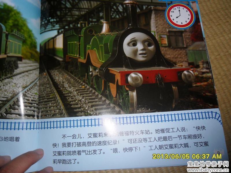 胖总管给了小火车高登一个新任务——带来参观的客人们游览多多岛,他