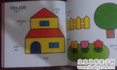宝宝学画房子步骤简单