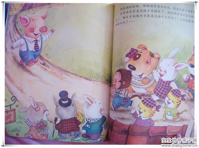 充满智慧的数学童话绘本 棒棒猪的新领带