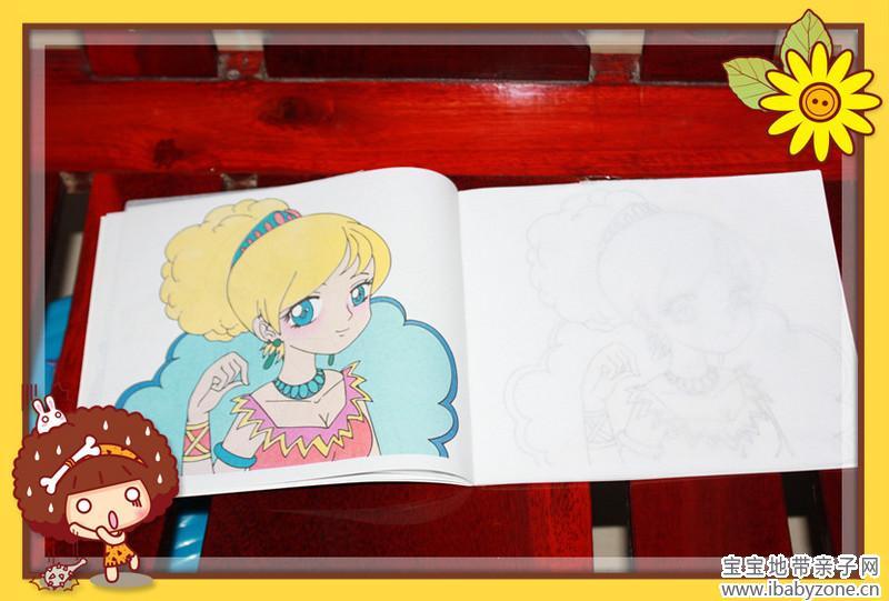 芭比公主简笔画 - 宝宝地带