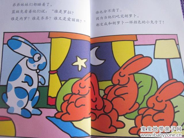[图片]可爱小白兔简笔画/儿童诗手抄报/如何提高右脑