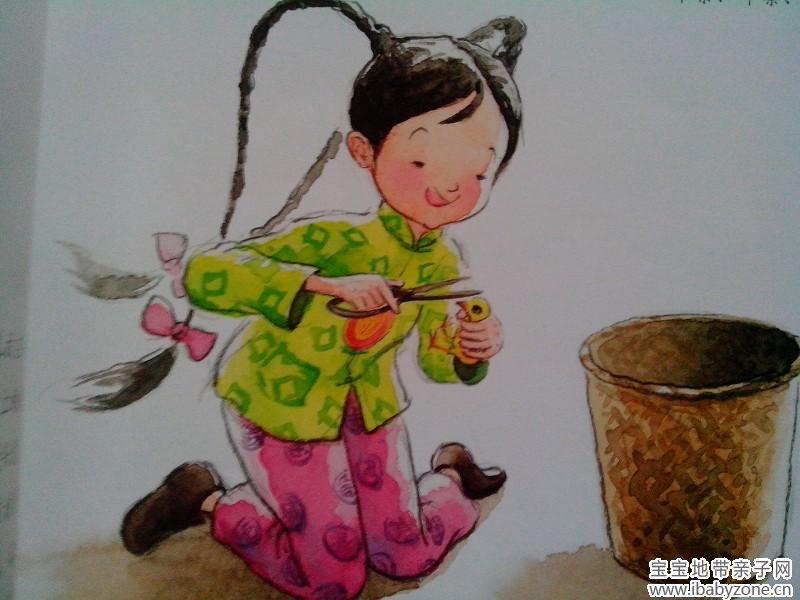 有一个小女孩儿+《小文系列图画书》
