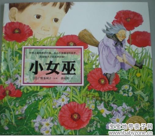 因为自己的语言环境,我偏向关注日本绘本,日本动漫.图片