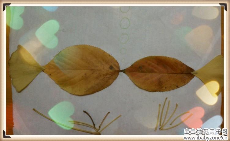 银杏叶做了鱼尾巴还真像那么回事,鱼身子的叶子不知名,把叶