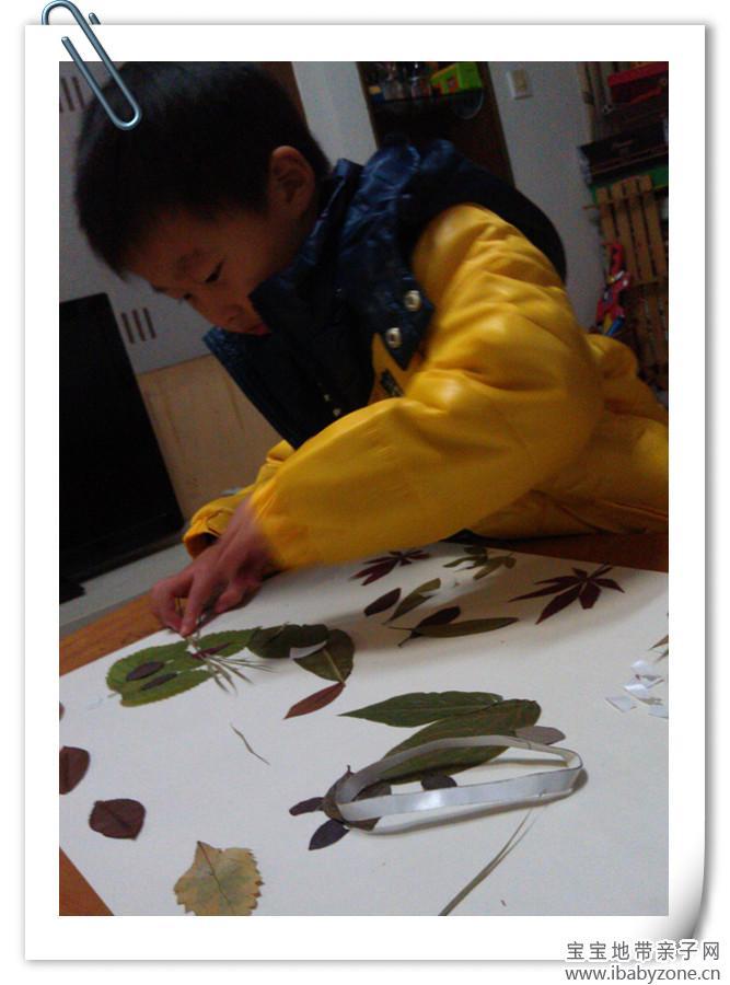 【留住秋天】树叶贴画:蝴蝶中的小女孩,外星猫和外星老鼠