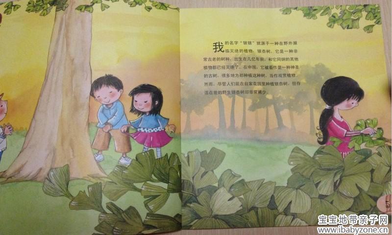 幼儿园亲子画爱护环境保护地球