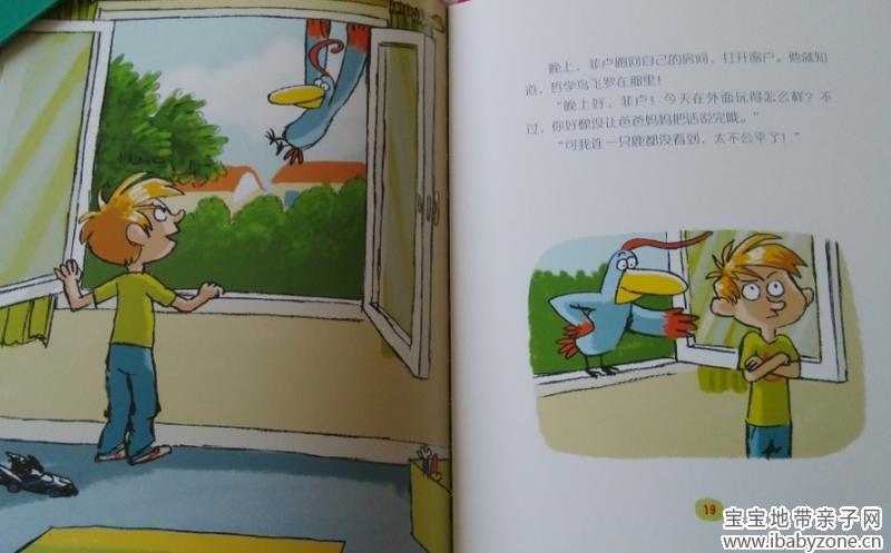 幼儿洗手规则步骤图