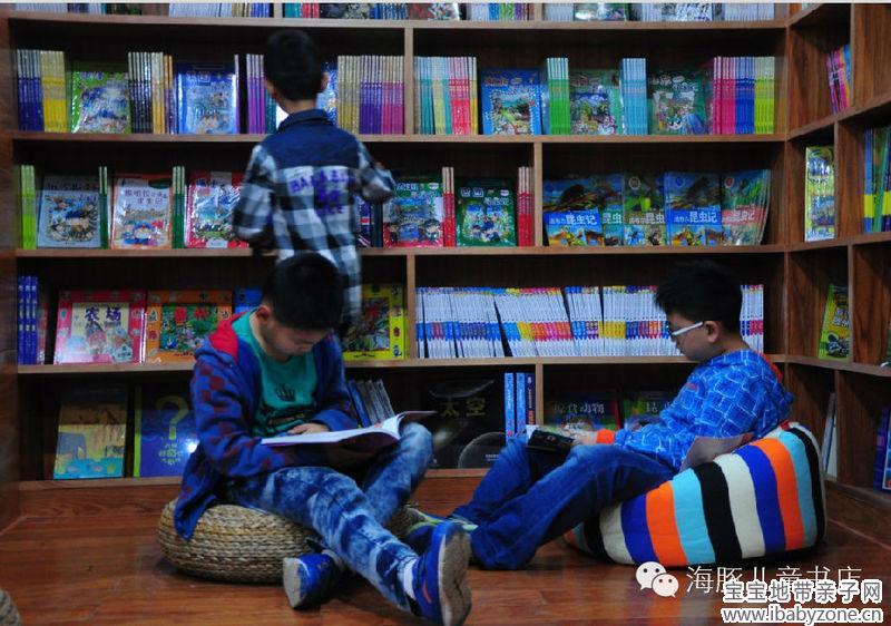 恭喜海豚传媒在武汉开启的第一家海豚儿童书店