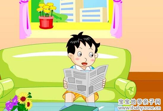 儿童手绘阅读报