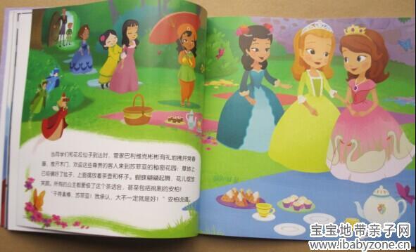 《小公主苏菲亚梦想与成长故事系列》培养关爱与自信