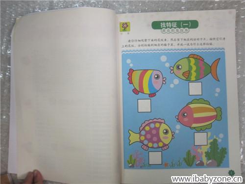 首页 育儿论坛 亲子阅读 阅读心得 《儿童数学智力潜能开发》中班(上)