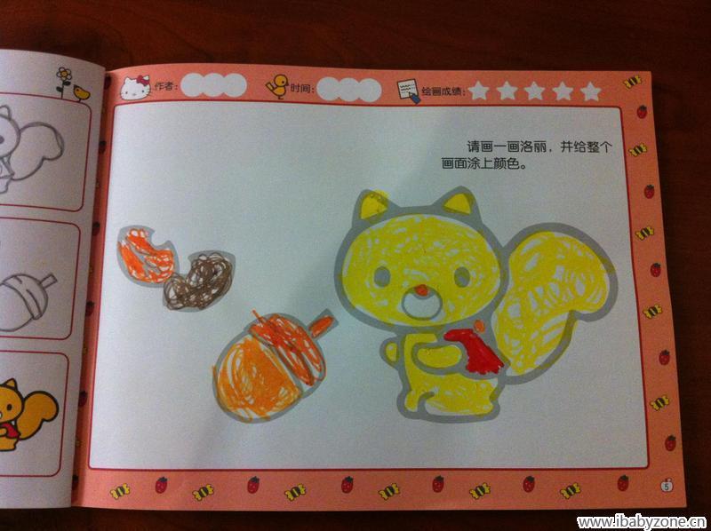 小松鼠吃松果简笔画