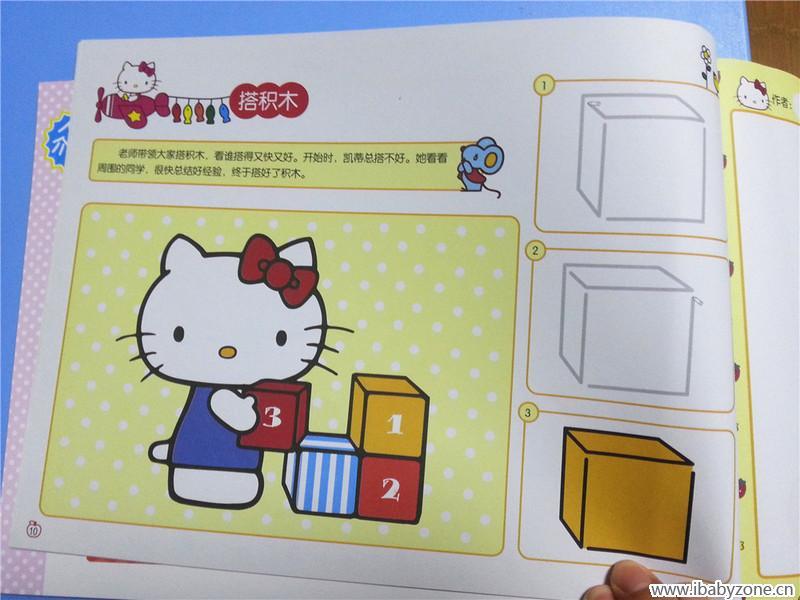 《一学就会的凯蒂猫简笔画》让画画变得简单