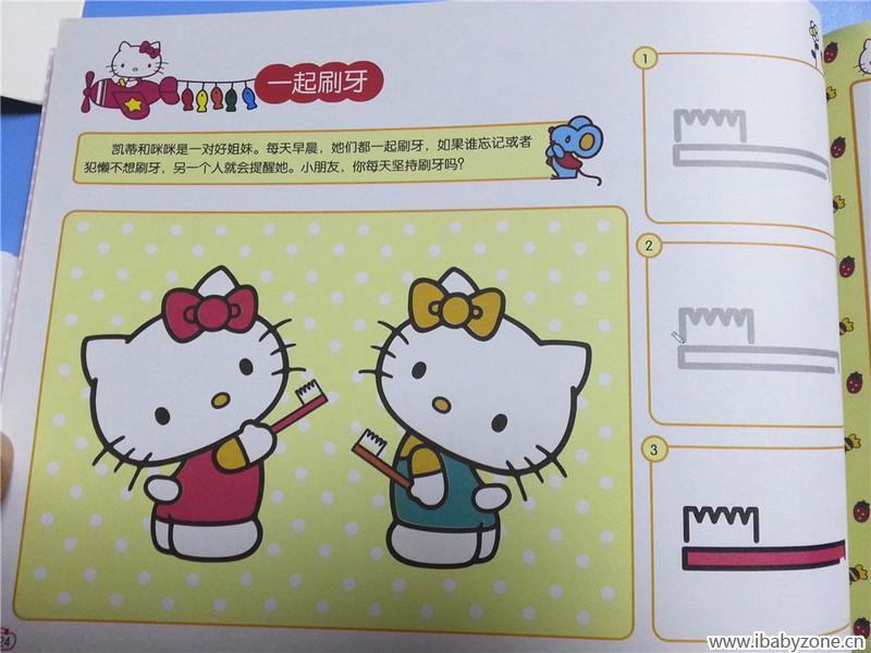 猫脚印卡通图片_画画大全