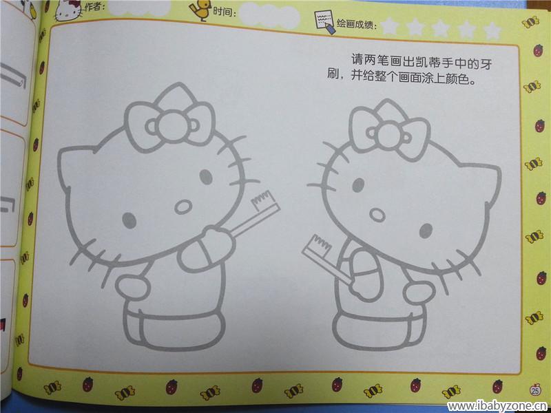 一学就会的凯蒂猫简笔画