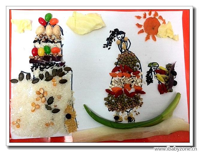 五谷画 公主和城堡 蛋糕