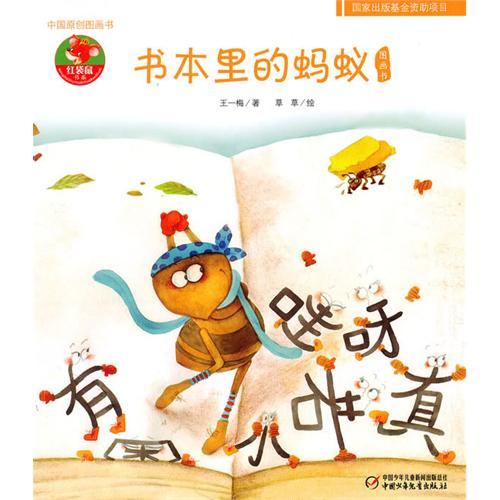 书本封面设计图画