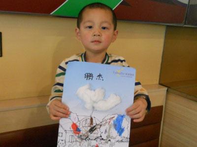 8月10日石景山图书馆阅读会——《我的幼儿园》