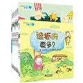 【试读】《趣味数学启蒙第一辑》(全10册)(0829-0907)