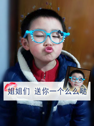 萌哒哒的眼镜笔