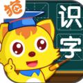 猫m小帅学汉字